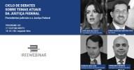 Precedentes judiciais e a Justiça Federal