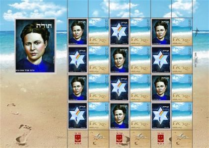 A new Irena Sendler stamp will be issued in Israel. The Polish Consulate has designed this stamp to honor Irena.