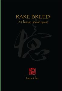 rare-breed