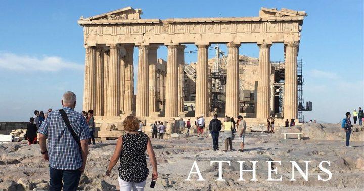 希臘雅典自由行攻略  雅典 交通/住宿/行程/景點/美食出走日記 - 艾走世界兩端