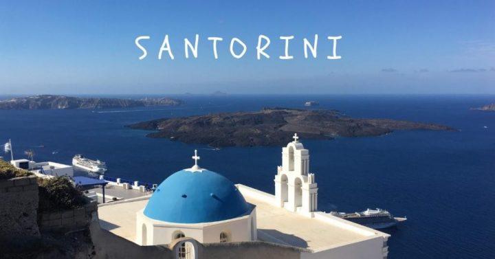 希臘聖托里尼自由行攻略  交通/住宿/行程/景點/美食出走日記 - 艾走世界兩端