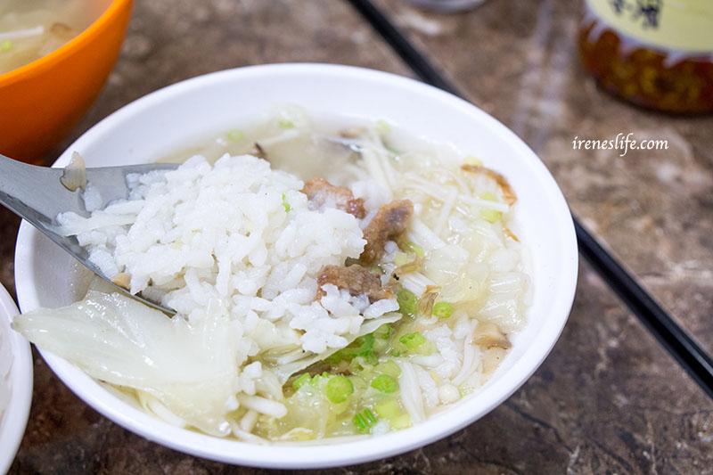 【蘆洲】晚餐消夜美食,鹹粥店的配菜宛如熱炒店的精彩.粥年慶鹹粥