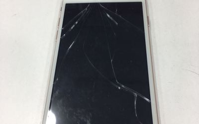 Shoot! Cracked iPhone Screen in Tokyo