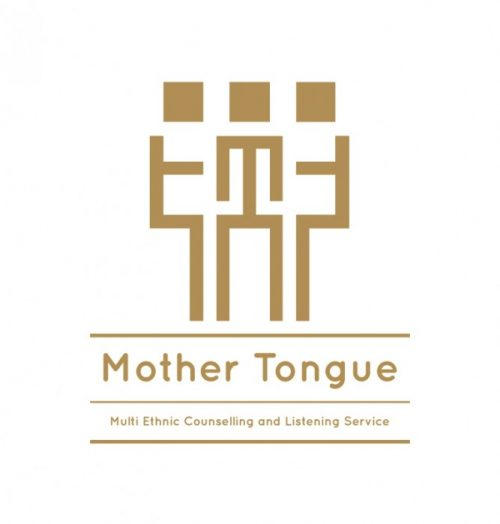 Irfan Naeem Design › Mother Tongue