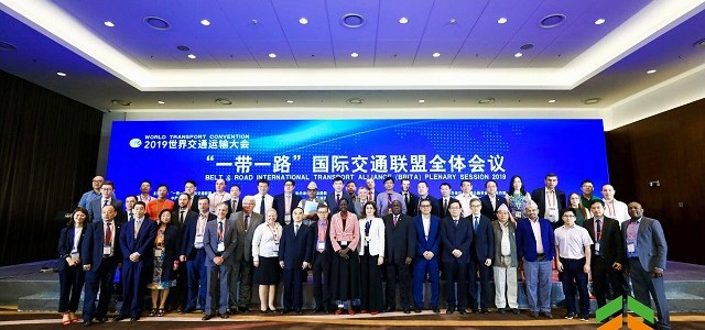 Belt & Road: IRF to lead the Green & Sustainable Transport Committee
