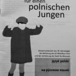 """""""Das Requiem für einen polnischen Jungen"""" und die seltsame Vereinnahmung durch eine Stadt"""