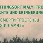 Buchbetrachtung: Vernichtungsort Malyj Trostenez. Geschichte und Erinnerung