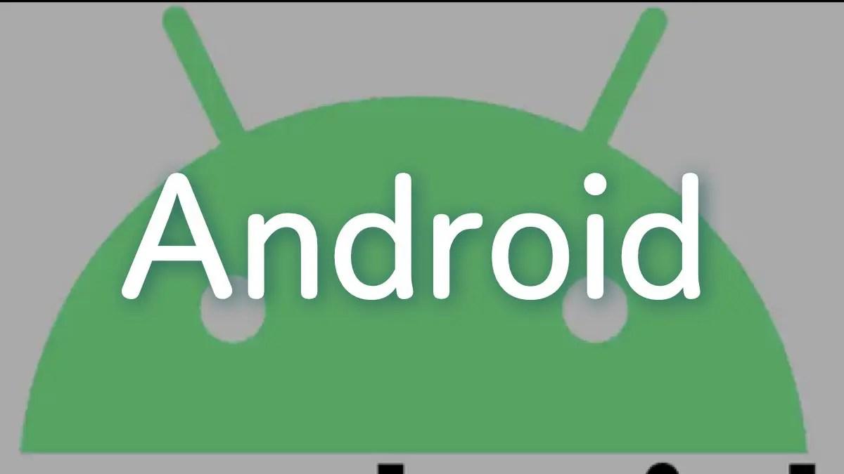 androidカテゴリー紹介