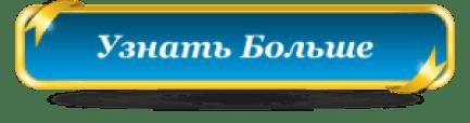 mif-vedeniya-biznesa