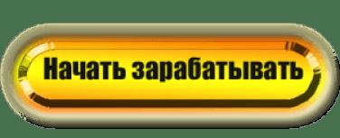 zapysk-novoi-kompanii