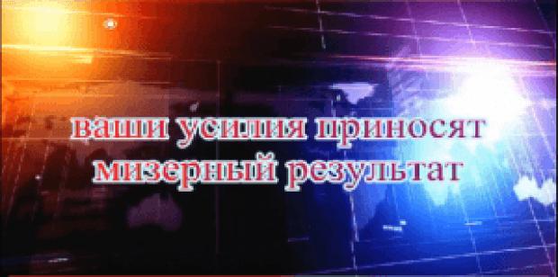 kak-zarabotat-dengi-esli-ysiliya-bezrezyltatnu-03