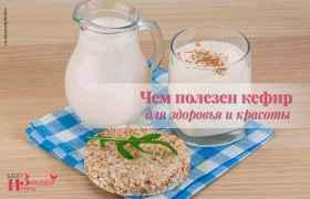 Articulațiile pot răni din brânza de căsuță - Rumänisch-Deutsch für die Pflege zu Hause