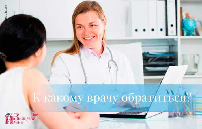 artrózisos testgyakorlás és kezelés)