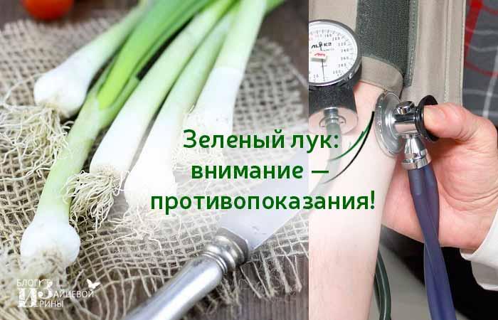 Az íj előnyei vagy ártalma prosztatitis)