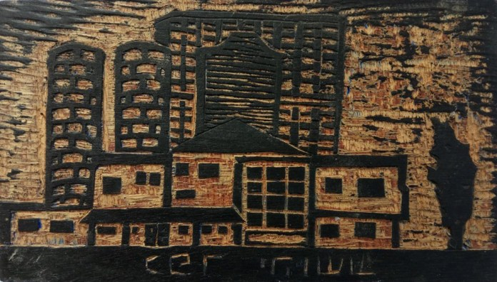 לוח עץ להדפס- מבנים במרכז כ. יהושע-צרכניה ומכון תערובת