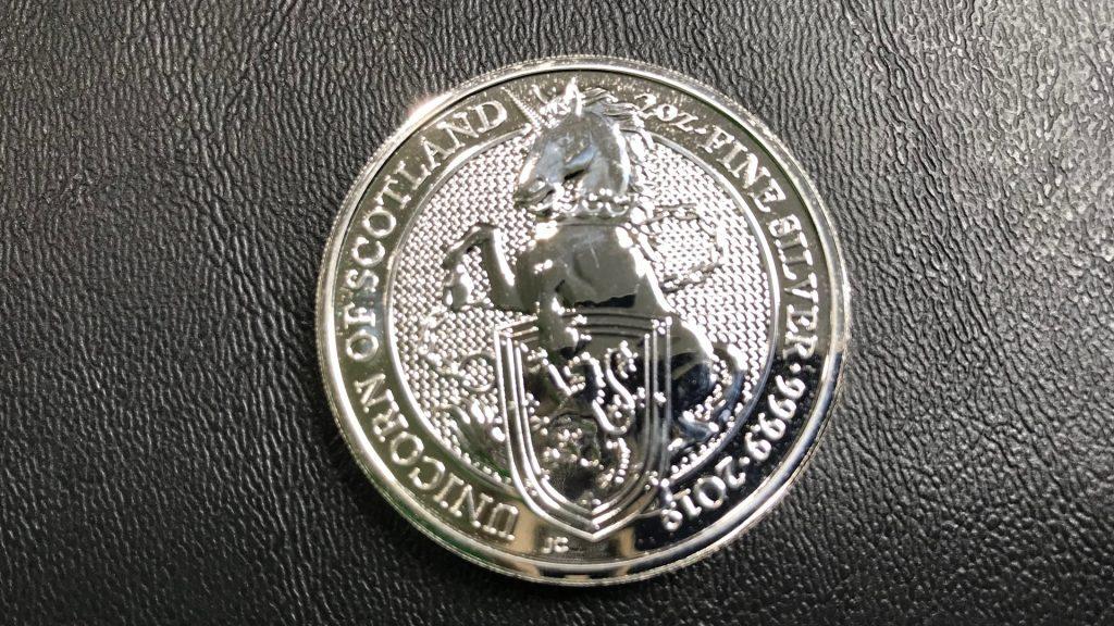 2018 2 oz British Silver Queen's Beast Coin | The Unicorn of Scotland