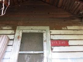 bunk house sixteen