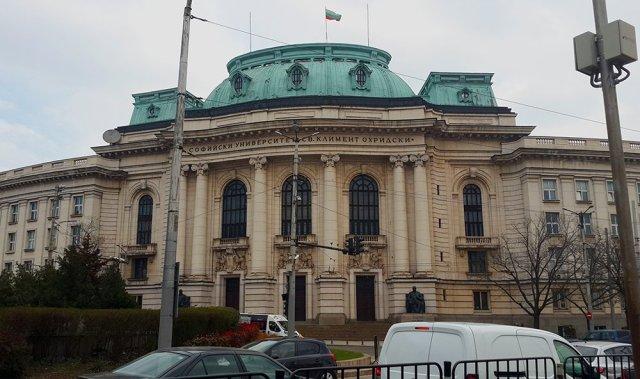 1 Day in Sofia Walking Itinerary   Sofia University St. Kliment Ohridski