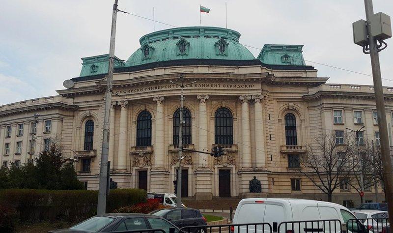 1 Day in Sofia Walking Itinerary | Sofia University St. Kliment Ohridski