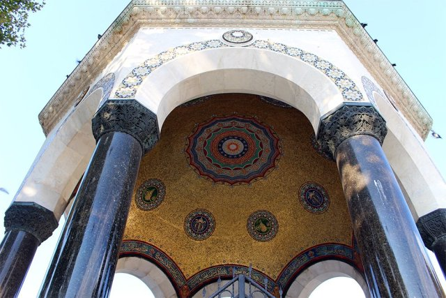 What to See in Sultanahmet Square, Istanbul   German Fountain
