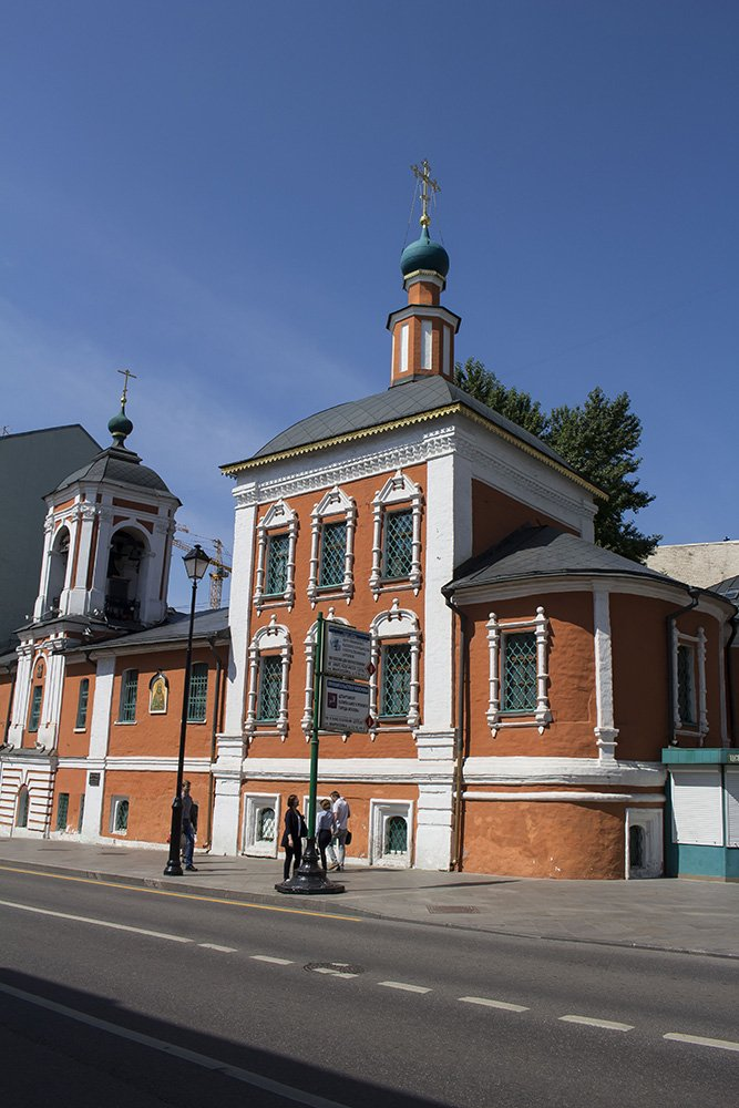 Architectural gems of Moscow, Russia | Church of St Nicholas in Klenniki