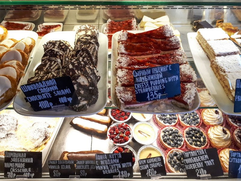 Places to eat in Moscow, Russia | Desserts in Bratya Karavaevy