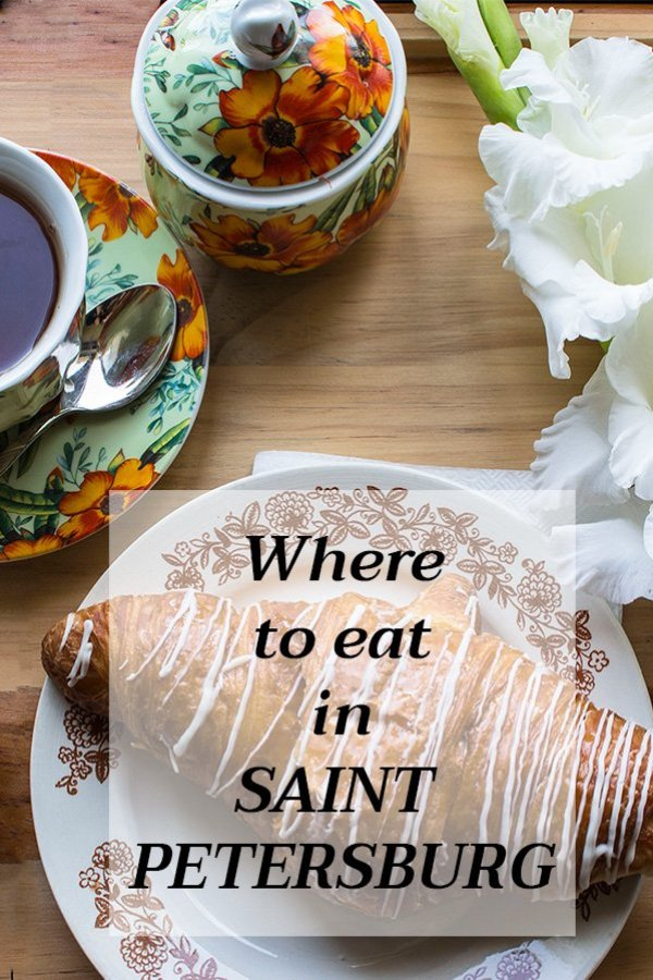 Places to Eat in St Petersburg, Russia | Where to eat in St Petersburg, Russia | Restaurants in St Petersburg, Russia