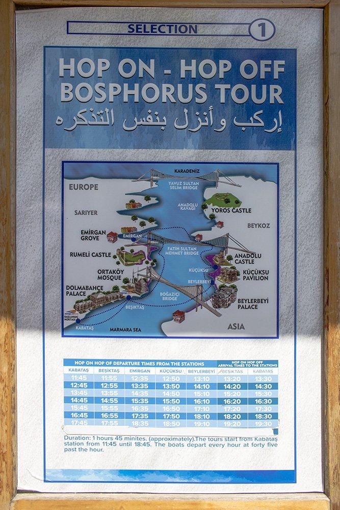 Что нужно знать перед поездкой в Стамбул   Расписание и маршрут экскурсии по Босфору