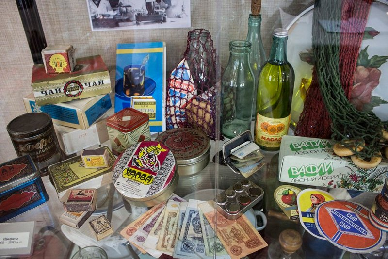Items used in the Soviet Union