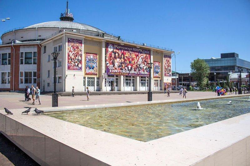 Trud Square in Irkutsk, Russia