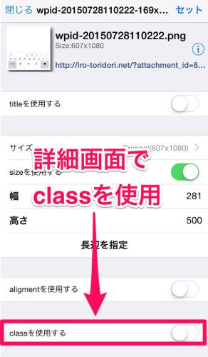 classを使用する