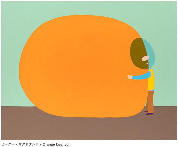 ピーター・マクドナルド / Orange Egghug