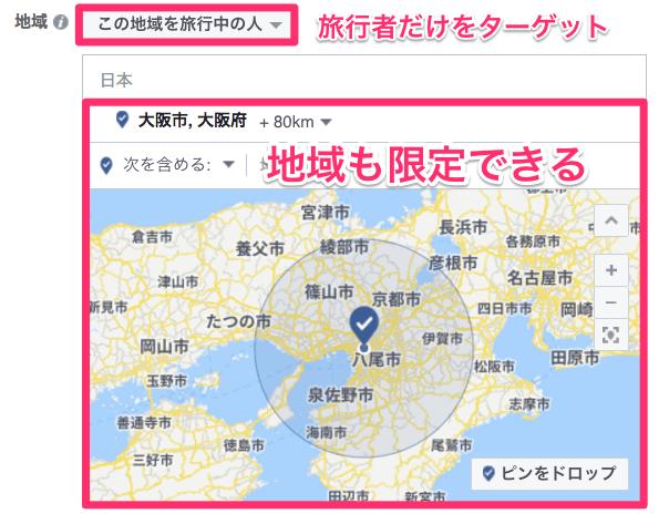 photo-k00182-04-02