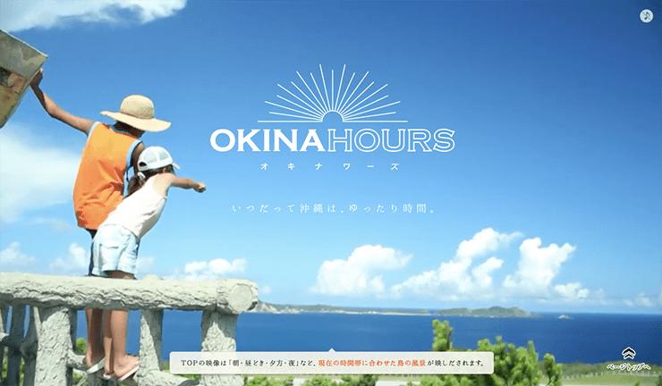 okinahours001