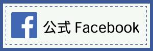 鈴木みずほ 公式facebook