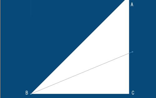図:点Bから辺ACへ向かって直線を引く
