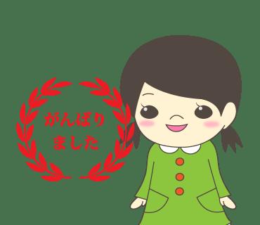 [LINEスタンプ]昭和レトロな少年少女のLINEスタンプ販売開始しました