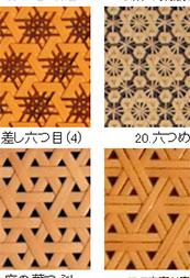 編み方100種類以上!竹細工に見る日本伝統文様