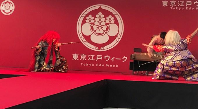 東京江戸ウィーク:武楽座