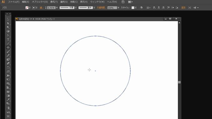 楕円形ツールで円を描く