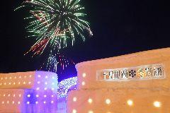 十和田湖冬物語 花火