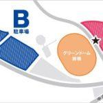 山人音楽祭 2017の駐車場・駐車券やチケット情報まとめ!