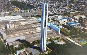 日立製作所のG1タワー