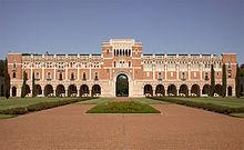 ライス大学1