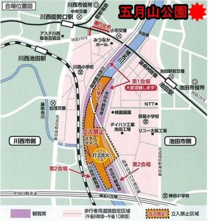 猪名川花火会場地図五月山