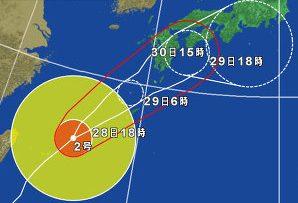 台風の強さ歴代ランキング 史上最大の記録は●ヘクトパスカル!