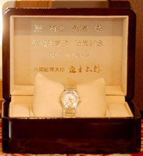 森光子オメガの腕時計