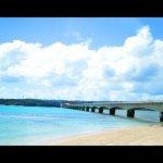沖縄 地名 北部