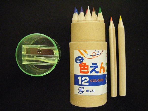 セリア 色鉛筆