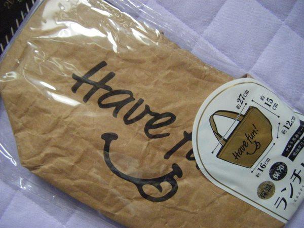 紙袋風ランチバッグ